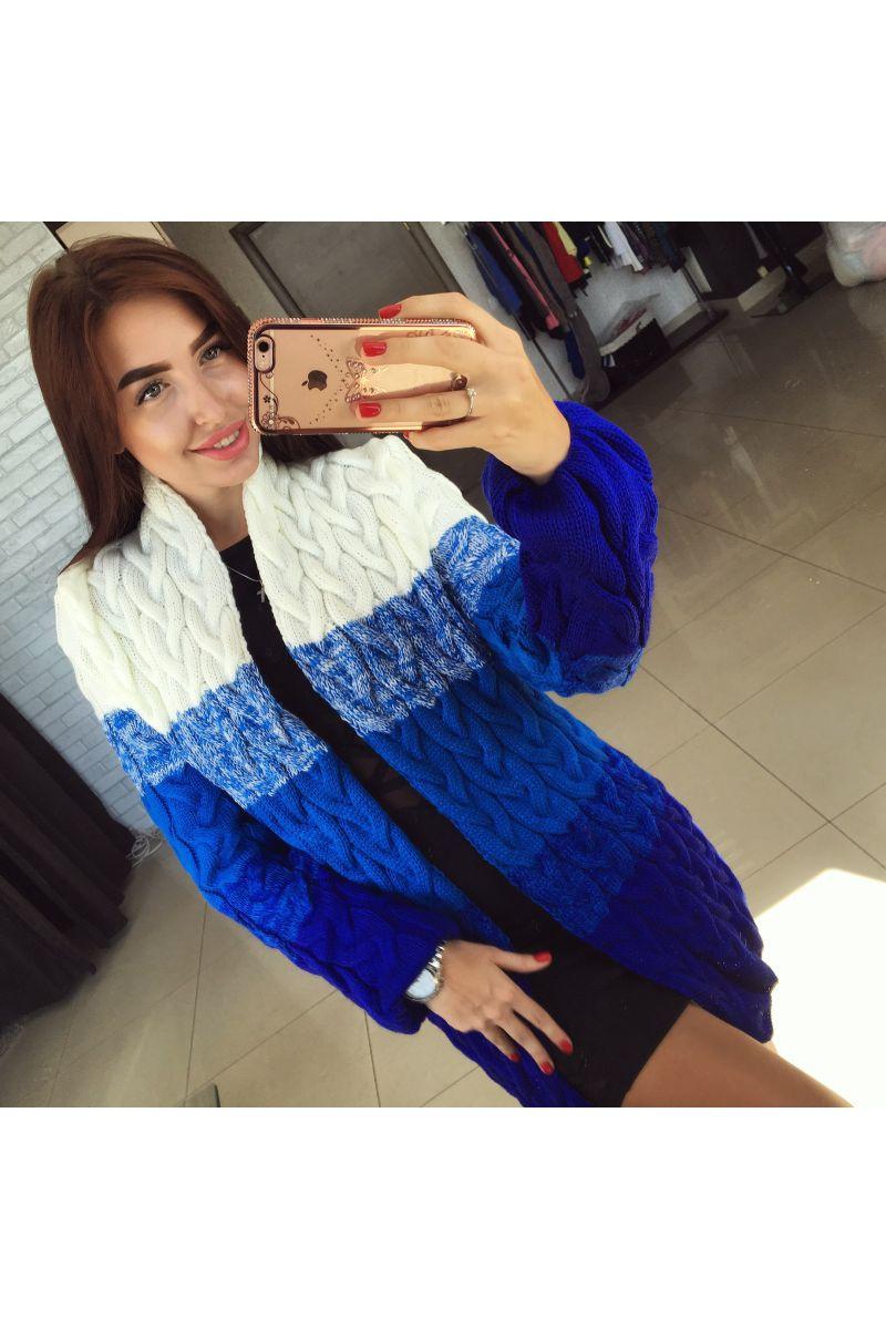 Купить Кардиган Лало В России